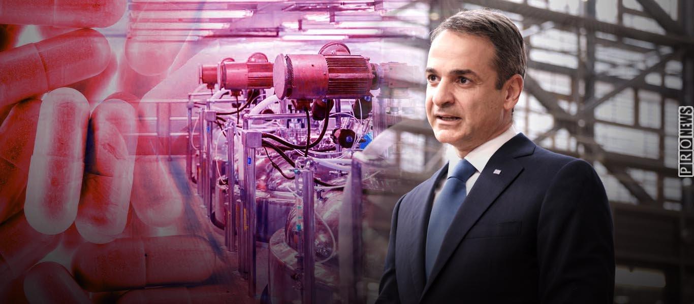 Κ.Μητσοτάκης: «Είμαστε μία μικρή χώρα που δεν μπορεί να διαπραγματευτεί μόνη της με τις φαρμακοβιομηχανίες»