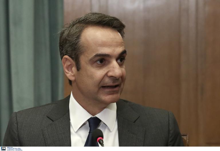 Μητσοτάκης: Έγιναν πολλά λάθη κατά την εφαρμογή των προγραμμάτων λιτότητας στην Ελλάδα! (ΒΙΝΤΕΟ)