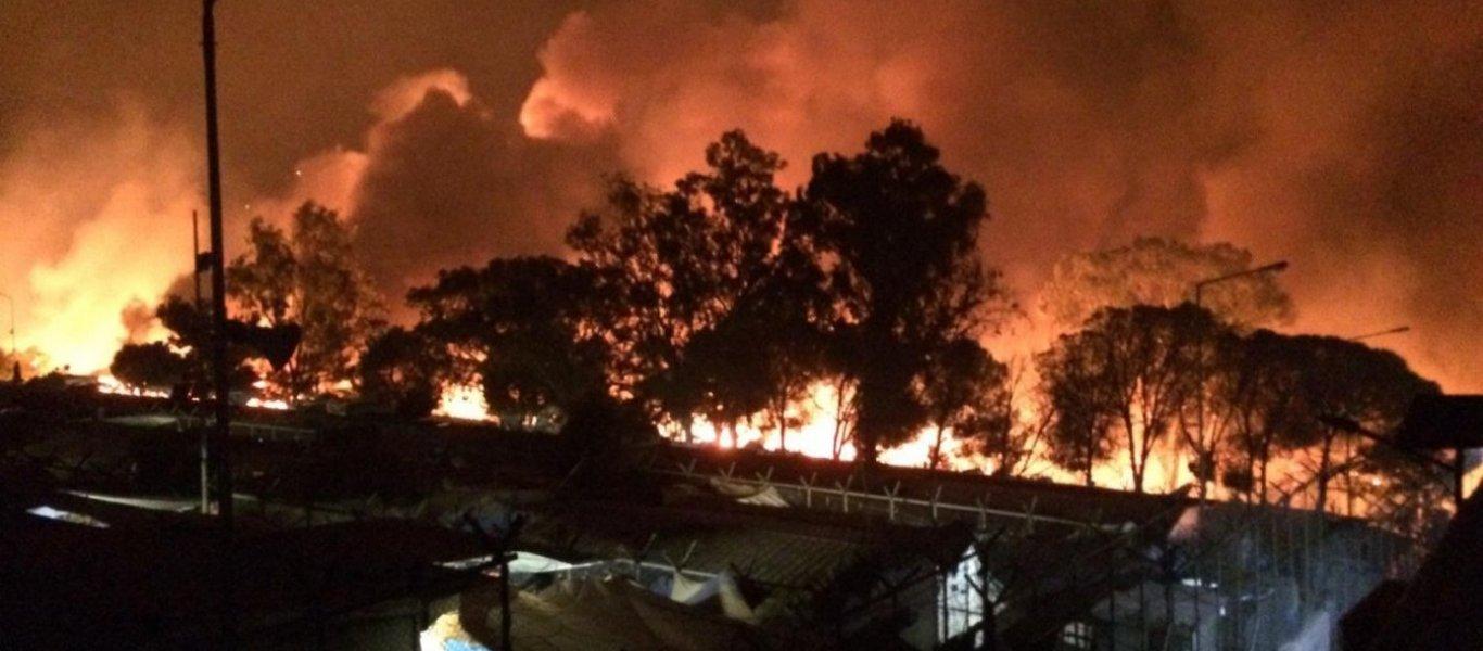 Νέα φωτιά στο ΚΥΤ της Μόριας – Κυβέρνηση: «Η αυτοδιοίκηση της Λέσβου να βρει χώρους για να μείνουν… άμεσα»!