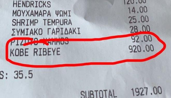 Μύκονος: Γνωστός πυγμάχος πλήρωσε 920 ευρώ για μια… μπριζόλα! (ΦΩΤΟ)