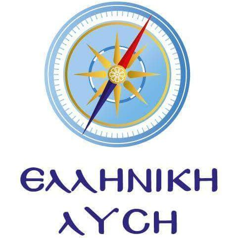 Ελληνική Λύση: Δεν δίνουν ψηφοδέλτια στους πολίτες! Ντροπή τους! (vid)