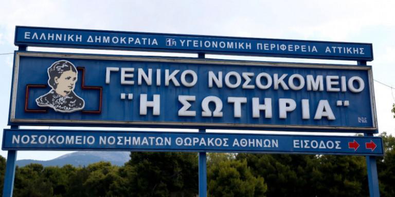 Κορωνοϊός: Ευχάριστα νέα! Αποσωληνώθηκαν για πρώτη φορά στην Ελλάδα τρεις ασθενείς! Eτοιμάζονται να αποσωληνώσουν άλλους δύο!