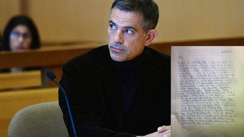 Φώτης Ντούλος: Αυτό είναι το σημείωμα που άφησε πριν αυτοκτονήσει! (ΦΩΤΟ)