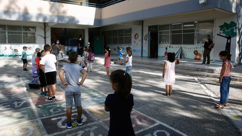 Δημοτικά σχολεία: Πάνε για κλείσιμο λόγω κορωνοϊού