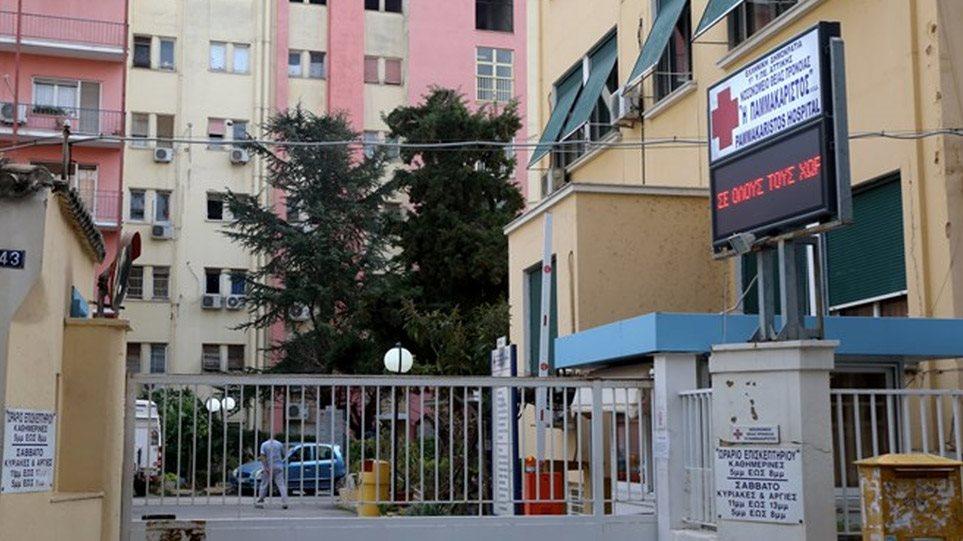 Κορωνοϊός: Όγδοος νεκρός στην Ελλάδα