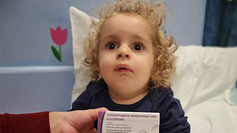 Παναγιώτης Ραφαήλ: Ολοκληρώθηκε η θεραπεία του στη Βοστώνη! (ΦΩΤΟ)