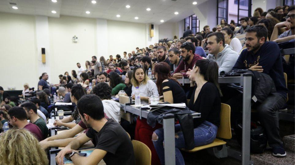 Αλλάζουν όλα στα Πανεπιστήμια: Τέλος στους «αιώνιους φοιτητές»!