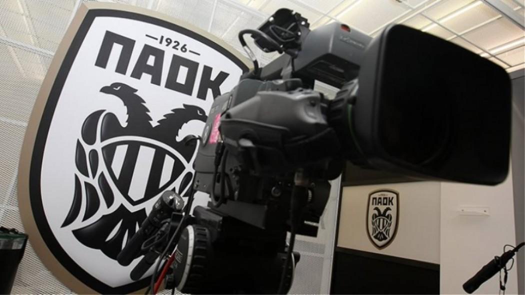 Και… επίσημα στο PAOK TV οι αγώνες με Σλόβαν και Πανιώνιο!