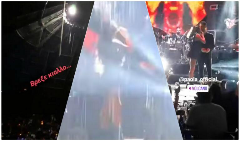 Καιρός – Αχαϊα: Η στιγμή που η Πάολα τραγουδάει υπό βροχή – Απίστευτες εικόνες σε νυχτερινό κέντρο (ΒΙΝΤΕΟ)