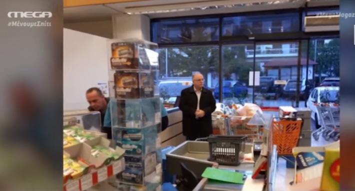 ΝΤΡΟΠΗ! Με 3 γεμάτα καρότσια στο σούπερ μάρκετ ο Δ. Παπαδημούλης! (ΒΙΝΤΕΟ)