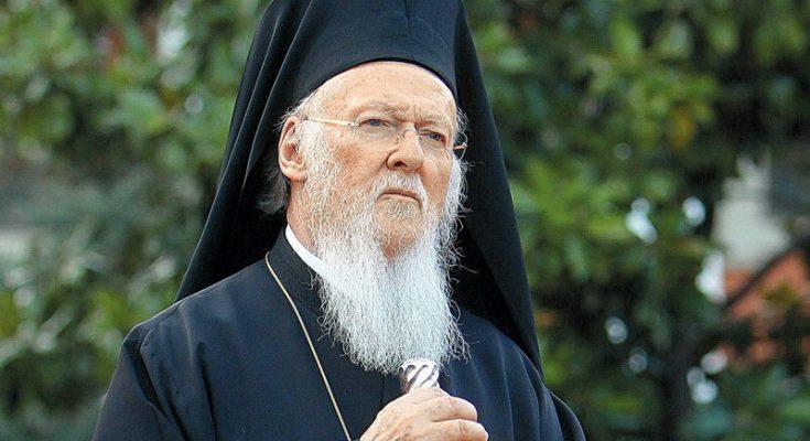 Οικουμενικός Πατριάρχης: «Δεν νοείται μεταξύ Αγίου Όρους και Κωνσταντινουπόλεως καμία διαφοροποίησις»