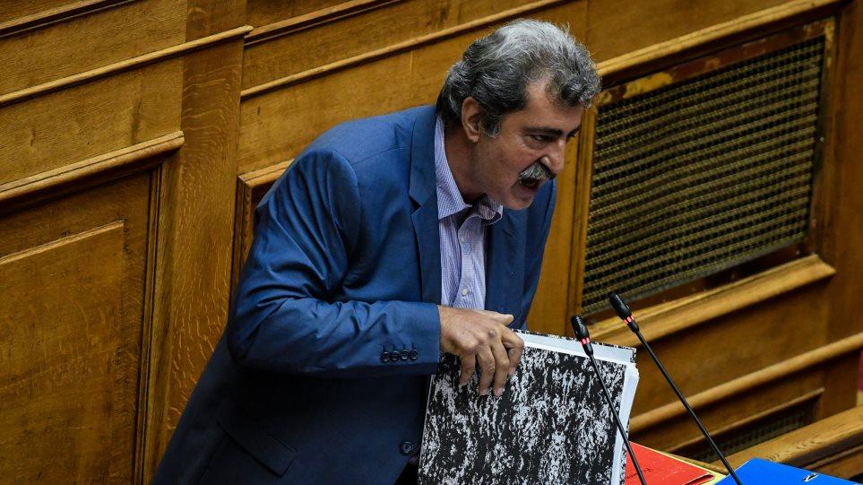 Η Βουλή ψήφισε την άρση ασυλίας του Πολάκη παρά τους ψευτοπαλικαρισμούς του πρώην υπουργού!