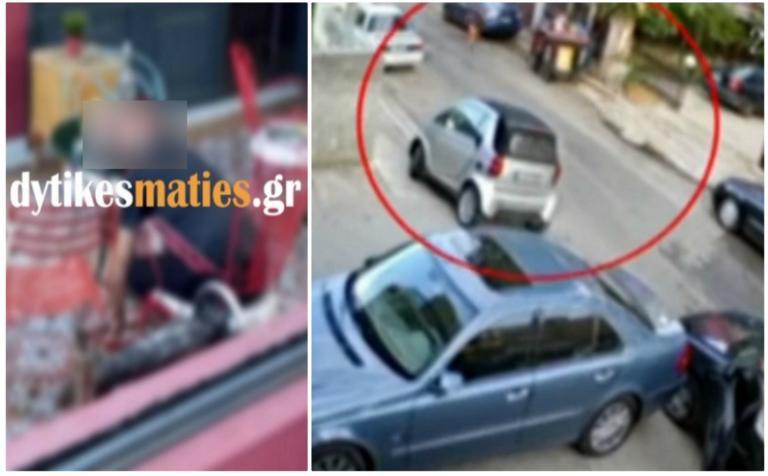ΣΟΚ! Βίντεο ντοκουμέντο δευτερόλεπτα μετά την άγρια δολοφονία στο Περιστέρι, στην καφετέρια του Παπαγιάννη!