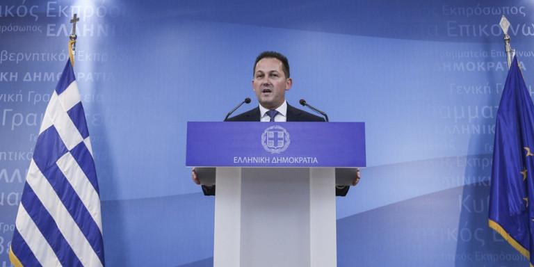 Κυβέρνηση: Ο ΣΥΡΙΖΑ έπαιξε αλλά δεν του έκατσε ο Joker -Να αλλάξει ο νόμος!