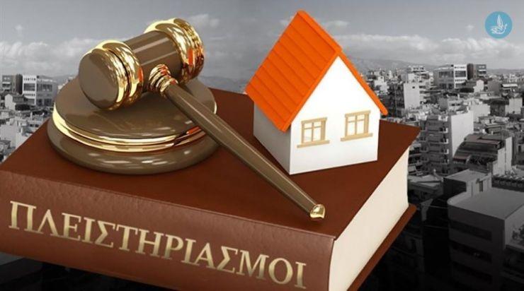 Με παρέμβαση Γεωργιάδη σταμάτησε ο πλειστηριασμός πρώτης κατοικίας οικογένειας από τον Μαραθώνα!