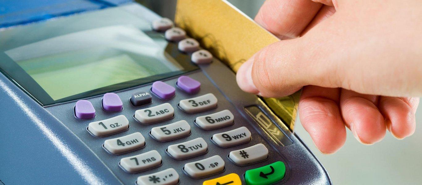 Προσοχή: Από αύριο αλλάζουν όλα με τις ηλεκτρονικές πληρωμές – Δείτε ποιες αποδείξεις «μετράνε»