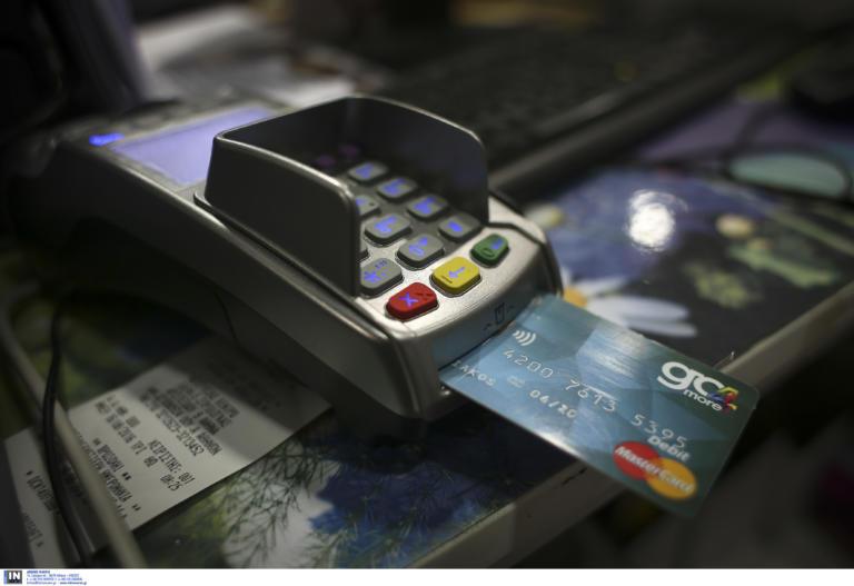 Αποδείξεις: Πλαφόν οι 20.000 ευρώ – Τι αλλάζει από 1η Ιανουαρίου