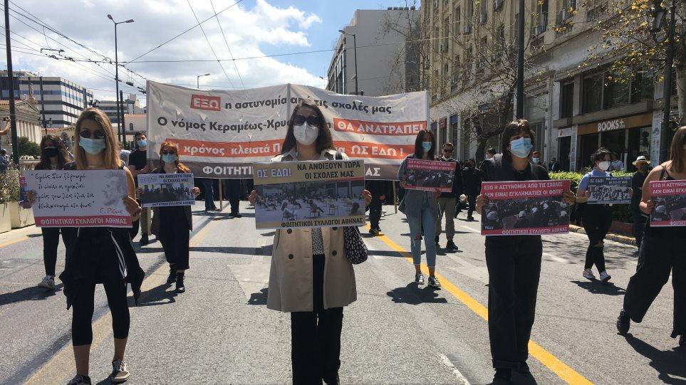 Πανεκπαιδευτικό συλλαλητήριο: Στα προπύλαια φοιτητές και καθηγητές ζητούν μέτρα υγεινής στα σχολεία