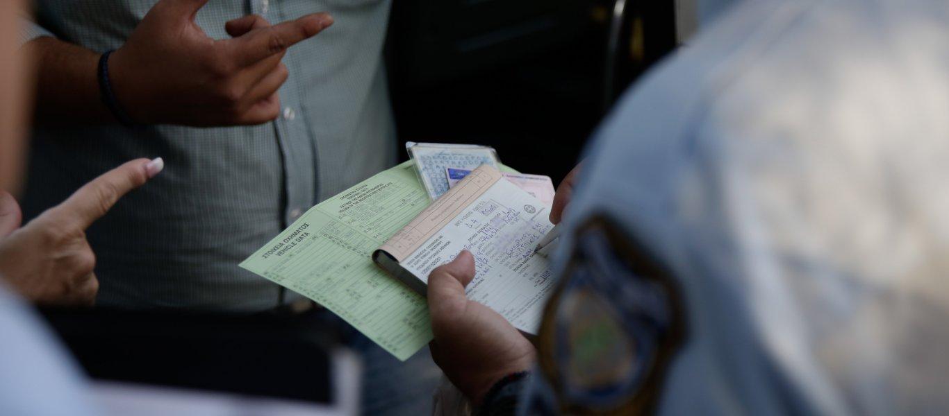 Πληρώνουν οι «πεθαμένοι»; – 45 εκατ. ευρώ σε πρόστιμα επέβαλε η κυβέρνηση στους πολίτες από 1/11