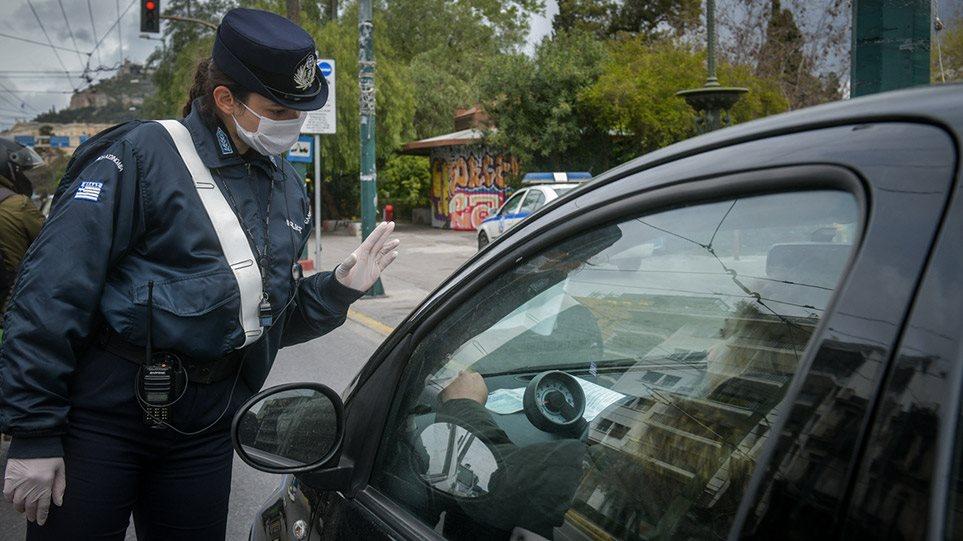 Απαγόρευση κυκλοφορίας: Σχεδόν 3.500 τα πρόστιμα για άσκοπες μετακινήσεις
