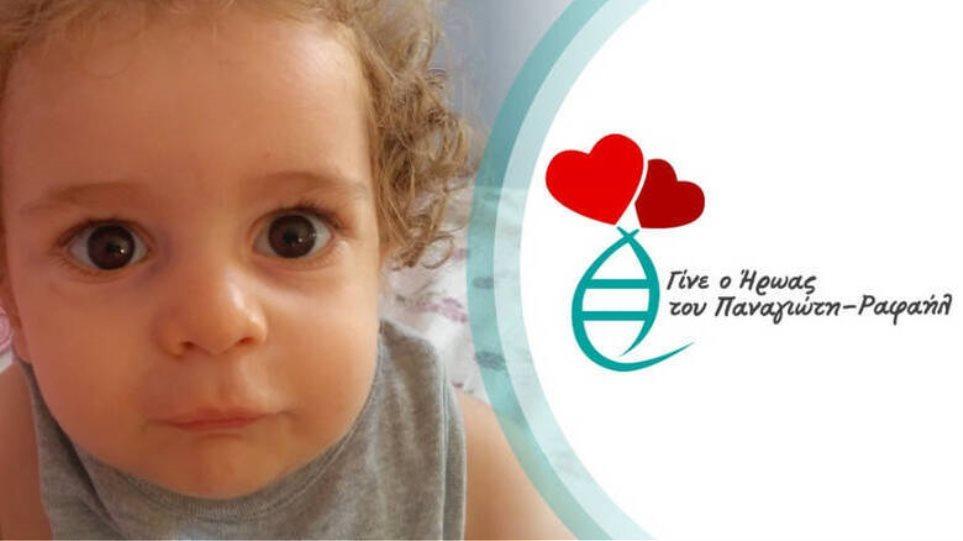 Παναγιώτης-Ραφαήλ: «Βλέπουμε καλύτερα το παιδί μας, οι γιατροί είναι αισιόδοξοι» (ΒΙΝΤΕΟ)