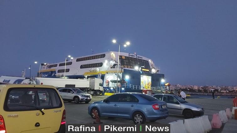 Συναγερμός σε πλοίο στη Ραφήνα: Νεαροί έφυγαν από την Ίο μετά από κορωνοπάρτι – Πόσοι βγήκαν θετικοί
