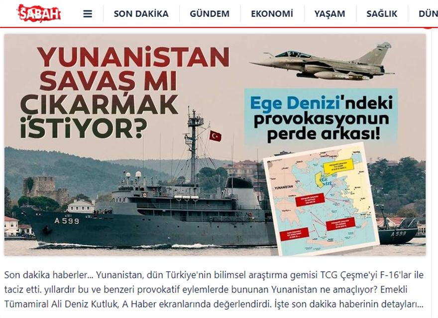 «Η Ελλάδα θέλει πόλεμο;» – Προκλητικές δηλώσεις από Τούρκο απόστρατο ναύαρχο στην Sabah