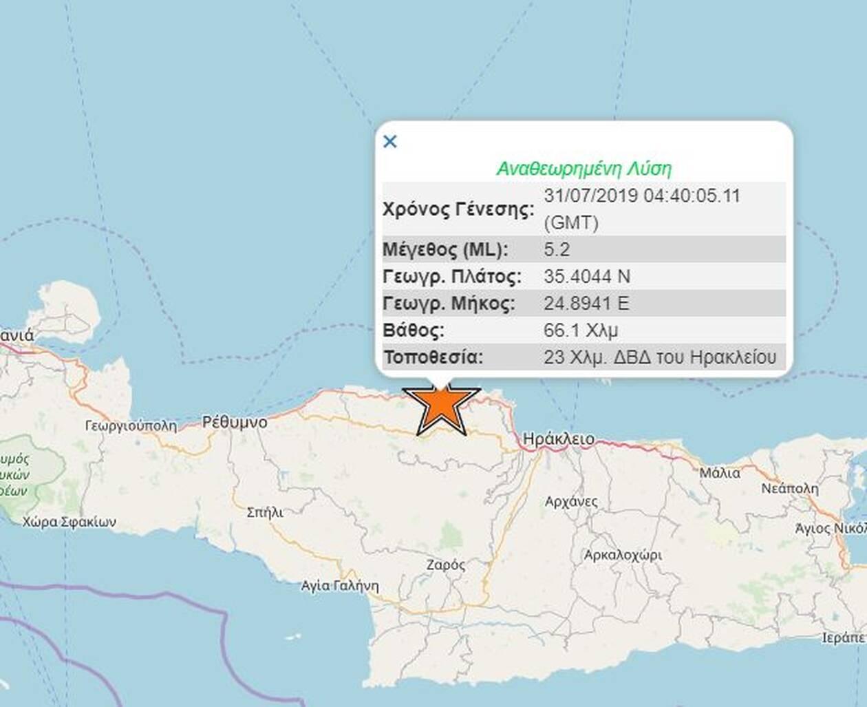 Ισχυρός σεισμός στο Ηράκλειο – Ταρακουνήθηκε όλη η Κρήτη