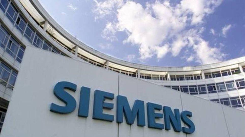 Δίκη Siemens: Την ενοχή 22 κατηγορουμένων ζητά η εισαγγελέας