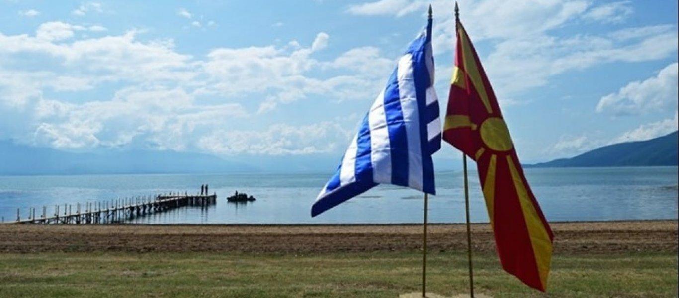 Στέλεχος ΝΔ και πρώην νομάρχης Χίου: «Οφείλουμε μια συγγνώμη και ένα ευχαριστώ στον ΣΥΡΙΖΑ για τη Συμφωνία των Πρεσπών»!