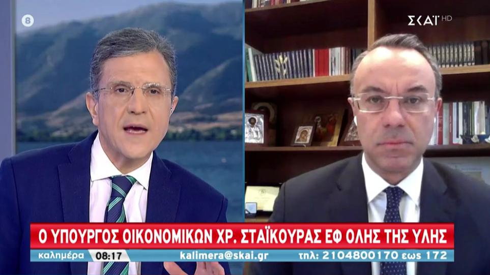 Τέλη κυκλοφορίας – Taxisnet: Εκπνέει η προθεσμία πληρωμής – Δεν θα δοθεί παράταση, λέει ο Χρήστος Σταϊκούρας