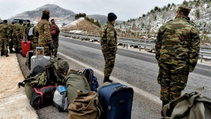 Στρατιωτικοί συνδικαλιστές του αμετάθετου: Κάποιοι έχουν βρει μπάρμπα στην Κορώνη, ενώ άλλοι κάθε 2-3 χρόνια τη βαλίτσα και δρόμο;