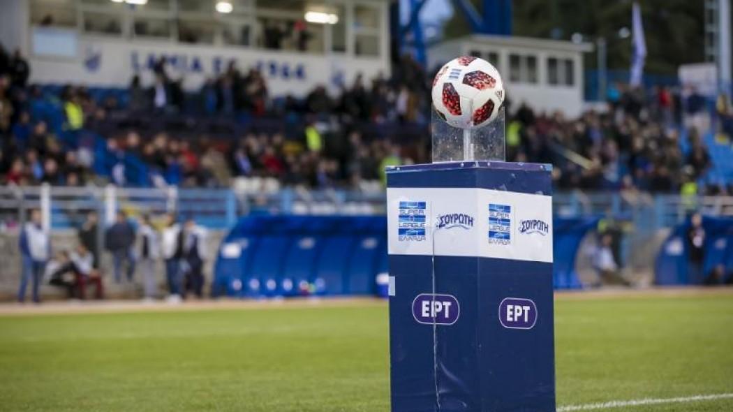 Στον αέρα το πρωτάθλημα: Η κυβέρνηση δεν το θέλει στην ΕΡΤ!