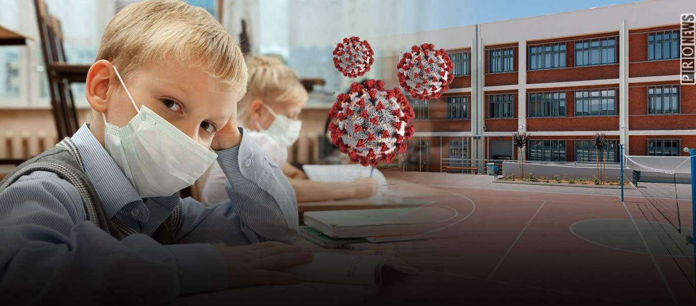 Στις 14 Σεπτεμβρίου το πρώτο κουδούνι για τους μαθητές των σχολείων!