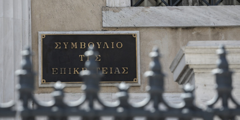 Οι υποψήφιοι πρόεδροι του ΣτΕ -Ποιος θα αντικαταστήσει την Σακελλαροπούλου
