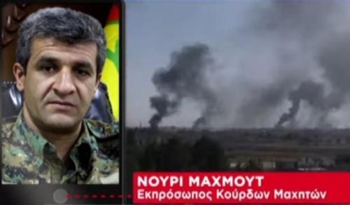 ΣΥΓΚΛΟΝΙΣΤΙΚΗ Αποκάλυψη Κούρδου μαχητή: «Δεν είναι ο τούρκικος στρατός που μπαίνει στον πόλεμο αλλά…» – «Τους σκοτώνουμε και στέλνουν άλλους» (Βιντεο)