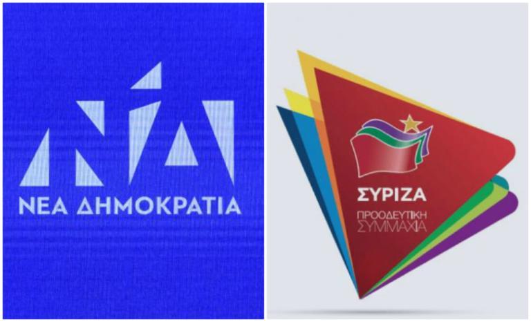 ΣΚΟΤΩΘΗΚΑΝ ΑΥΓΟΥΣΤΙΑΤΙΚΑ ΝΔ – ΣΥΡΙΖΑ! ΠΟΛΕΜΟΣ για τον ΠΡΟΥΠΟΛΟΓΙΣΜΟ!