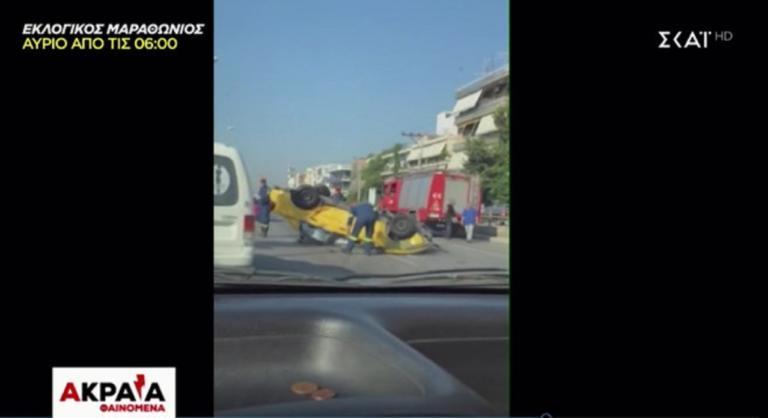 Τροχαίο στον Κηφισό: Αναποδογύρισε ταξί! (ΦΩΤΟ)