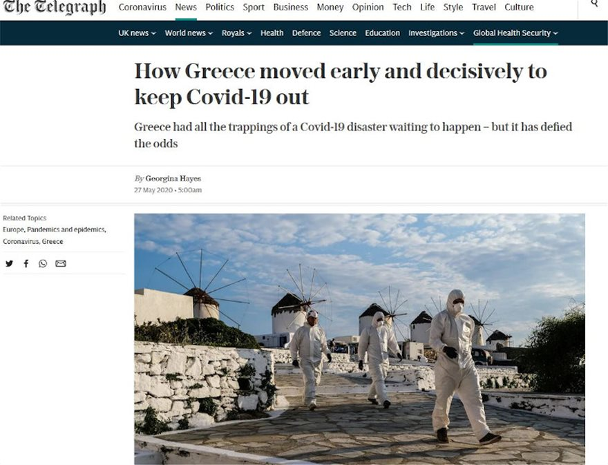 Η Telegraph αποθεώνει ξανά την Ελλάδα: Το success story στην αντιμετώπιση της πανδημίας!