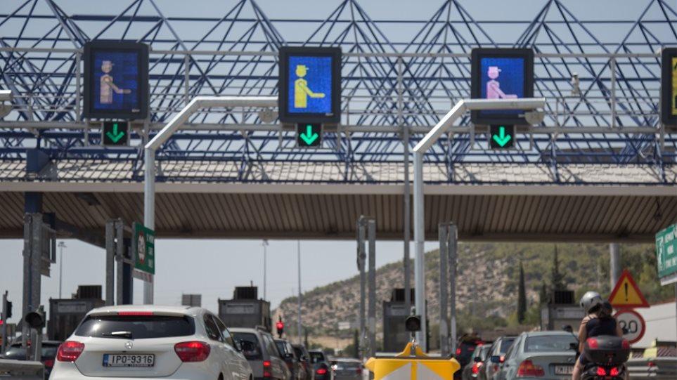 ΦΩΤΙΑ και ΛΑΒΡΑ οι Αυξήσεις στην Αττική Οδό: Στα 3 ευρώ τα διόδια! – Νέα αύξηση του χρόνου, που η τιμή θα φτάσει τα 3,30 ευρώ!