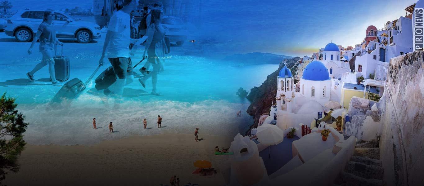 «Ανοίγουν τα σύνορα»: Χωρίς να κάνουν τεστ για κορωνοϊό θα έρχονται οι τουρίστες στην Ελλάδα!