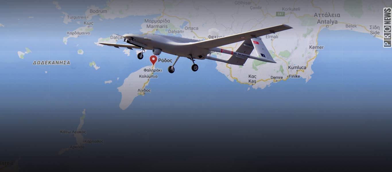 Πρωτοφανές: Η Αθήνα έδωσε άδεια στα τουρκικά UAV να πετάξουν στην Ρόδο! – Επιτήρηση με ελληνικό «Ναι»