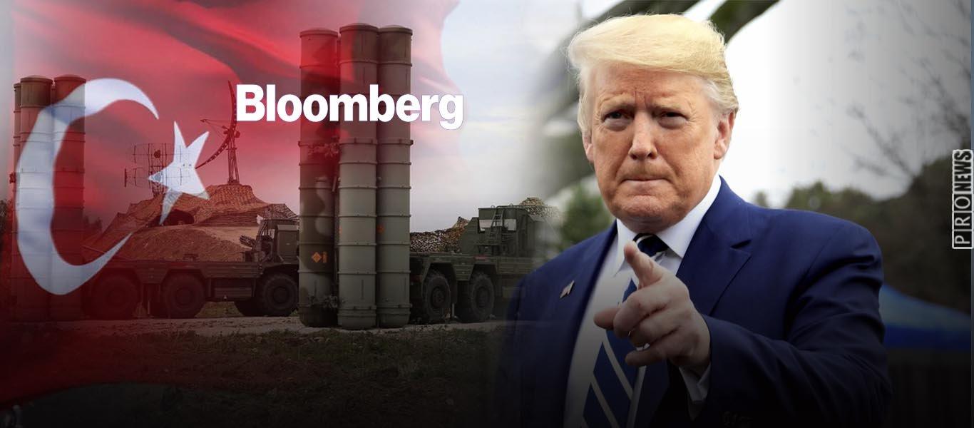 Bloomberg: Ο Ντ.Τραμπ υπέγραψε κυρώσεις κατά της Τουρκίας!