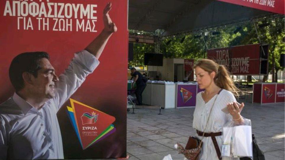 Bloomberg: Ο Τσίπρας «πούλησε» τους Έλληνες!