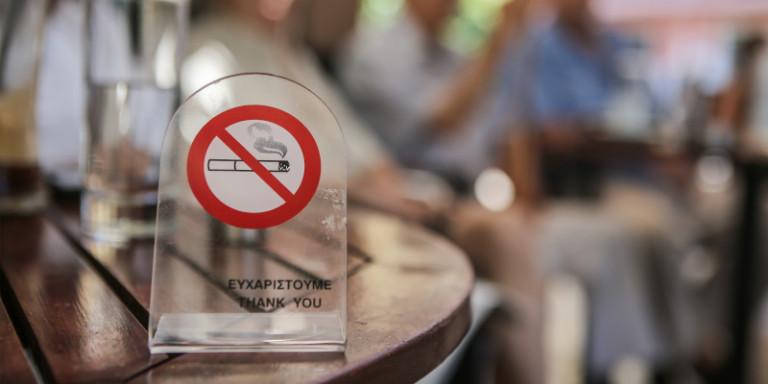 Αντικαπνιστικός νόμος: Πού απαγορεύεται το τσιγάρο, ποια είναι τα πρόστιμα!