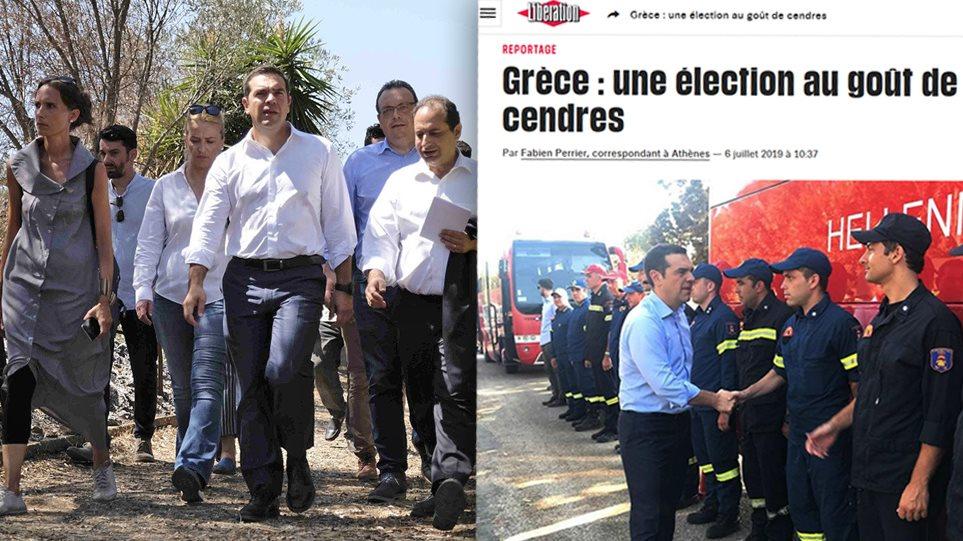 Liberation: Την Κυριακή κλείνει η παρένθεση Τσίπρα! (ΦΩΤΟ)