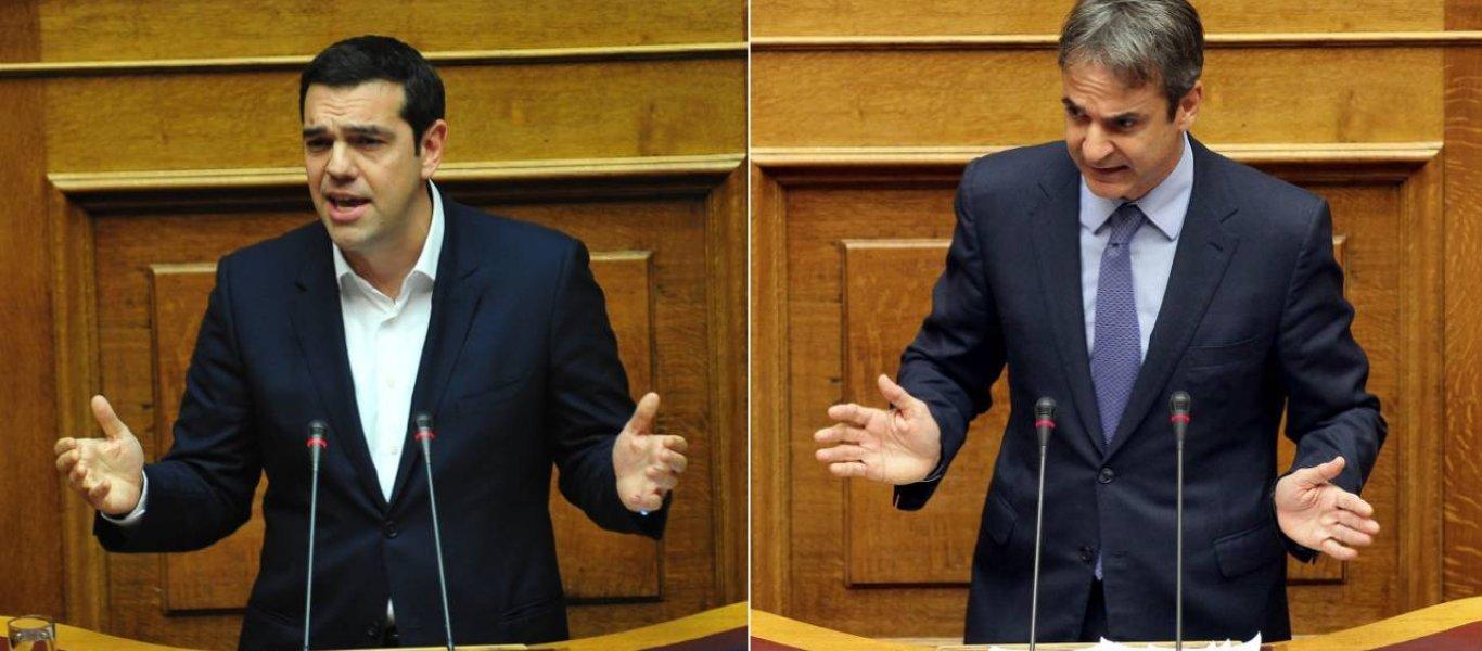 Α.Τσίπρας: «Είσαι ο μεγαλύτερος πολιτικός απατεώνας» – Κ.Μητσοτάκης: «Δεν έχεις θέση σε μια κανονική Ελλάδα» (BINTEO)
