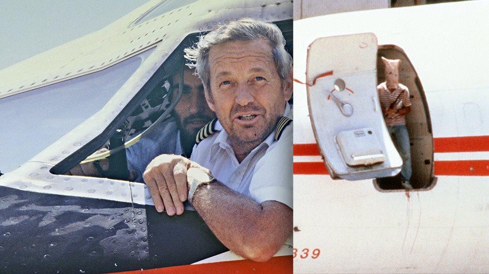 Συνελήφθη στη Μύκονο ο αεροπειρατής της TWA, 34 χρόνια μετά! (φωτο)