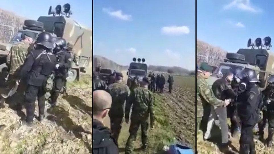 Έβρος: Με ντουντούκες ενημερώνουν τους μετανάστες ότι τα σύνορα είναι κλειστά – Δείτε βίντεο