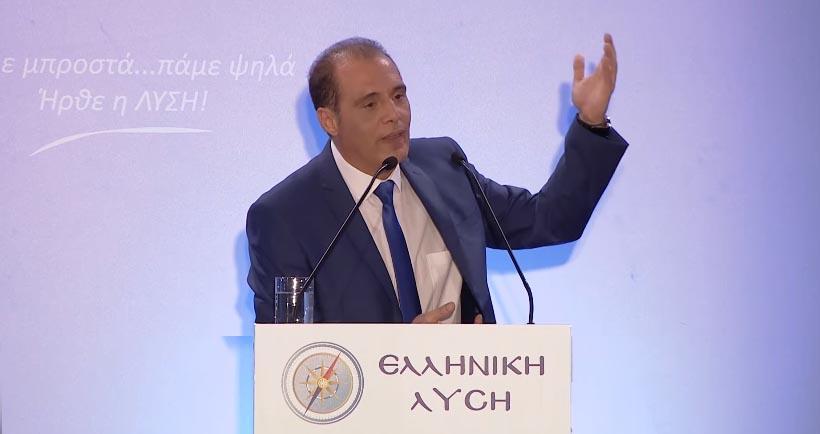 ΟΡΓΙΣΜΕΝΟΣ ο Κ. Βελόπουλος: «Οι ΗΠΑ θα μας ΣΥΡΟΥΝ σε ΣΥΝΕΚΜΕΤΑΛΛΕΥΣΗ στο Αιγαίο»… (ΒΙΝΤΕΟ)